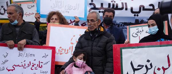 Solidaridad internacionalista con Palestina